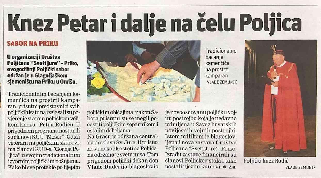 """Izvješće s nedavno održane izborne skupštine Društva Poljičana """"Sv. Jure"""" – Priko"""