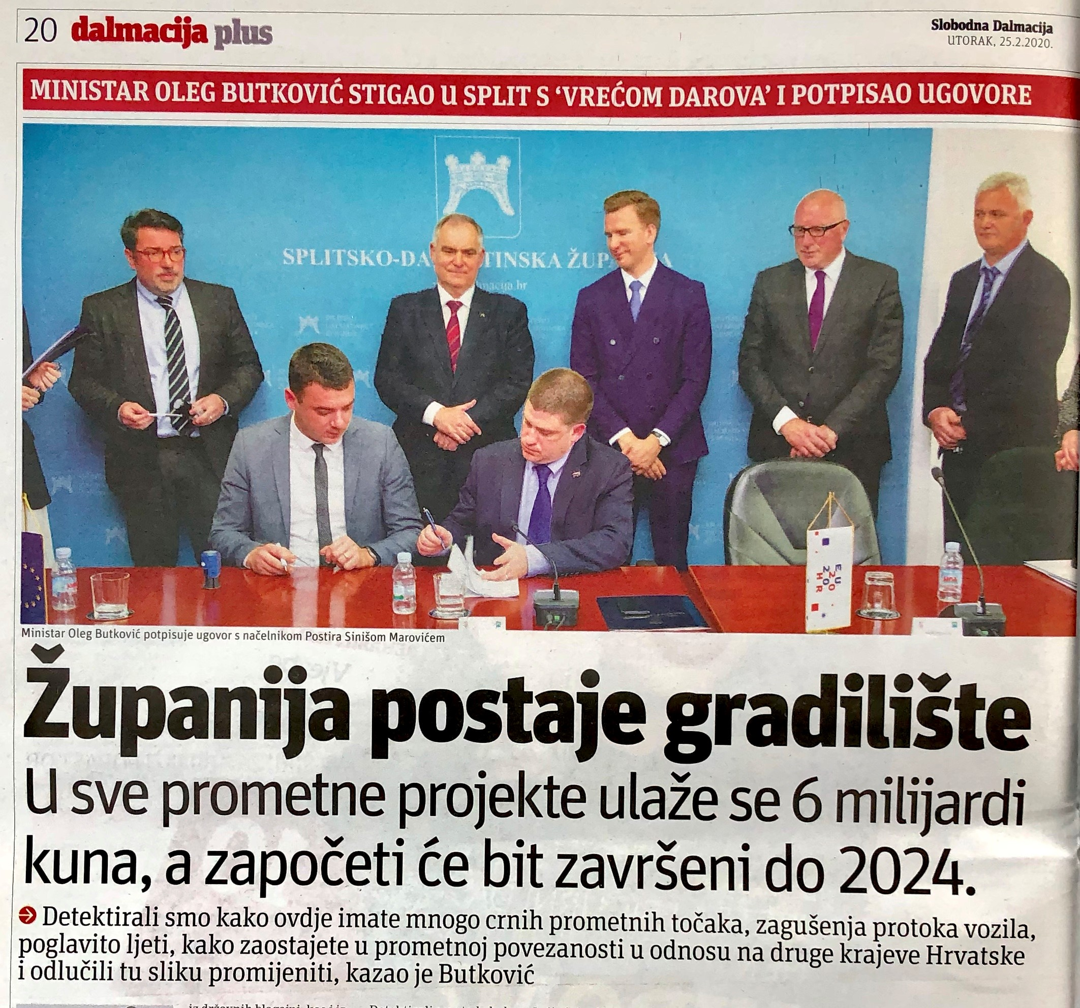 PLAN JADNE NABAVE HRVATSKIH CESTA ZA 2020.
